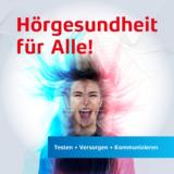 WdH2021_Schrei_Header_1080x1080px